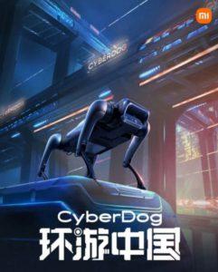 Xiaomi CyberDog